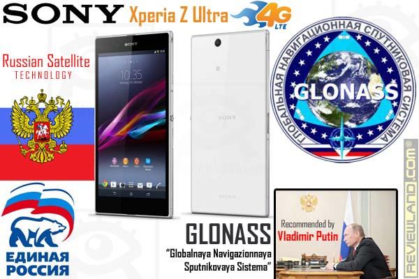 smartphone-sonyxperiazultra-glonass