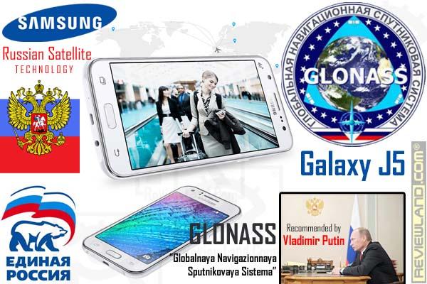smartphone-samsungj5-glonass