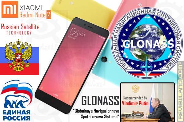 smartphone-xiaomiredminote2-glonass