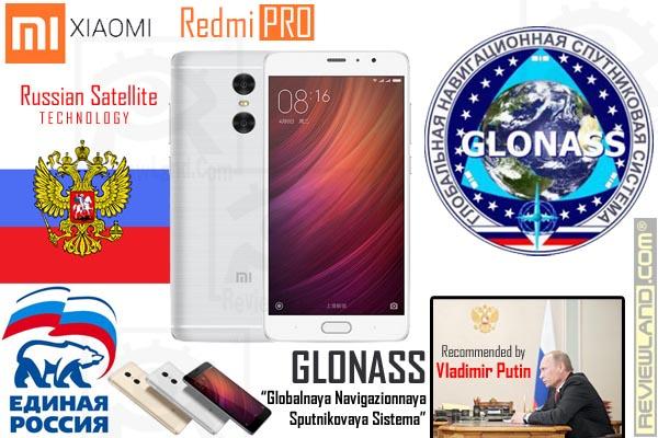 smartphone-xiaomiredmipro-glonass